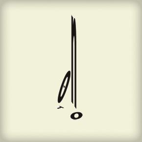 ohton Logo